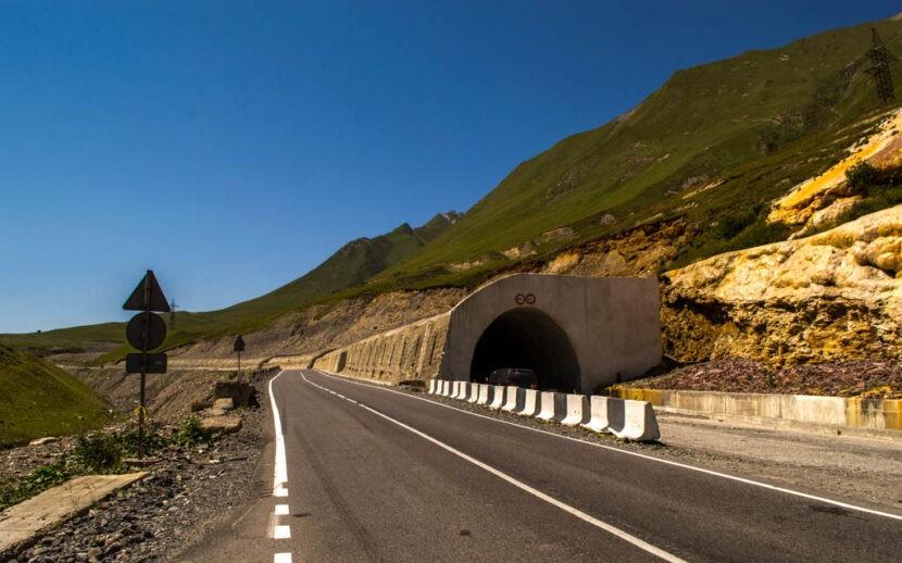 Грузия магистраль