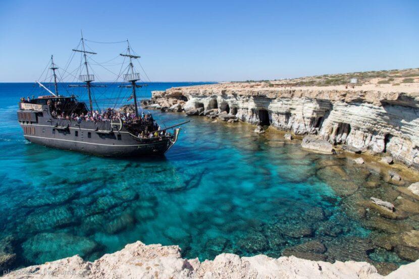 На Кипре