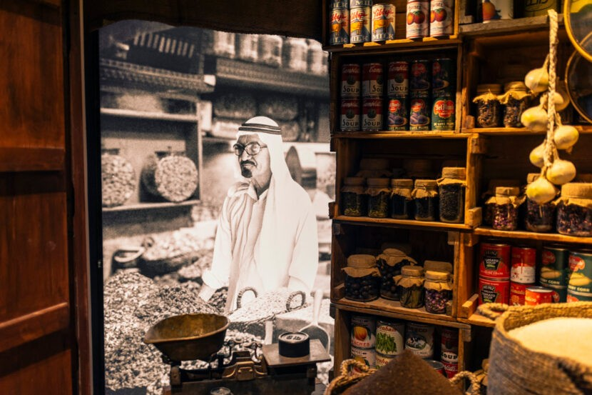 Музей Дубайской Рамки