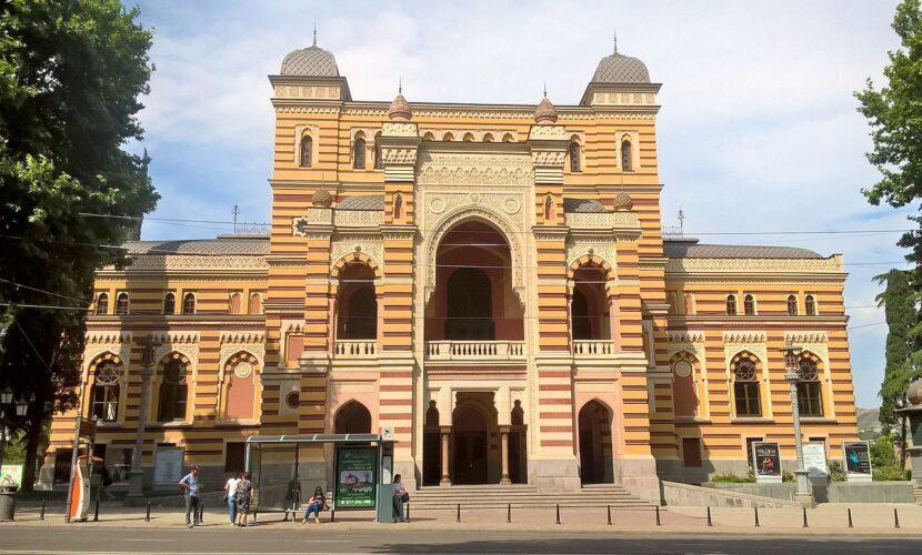 Оперный театр Тбилиси