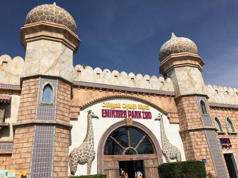 Вход в Emirates park zoo