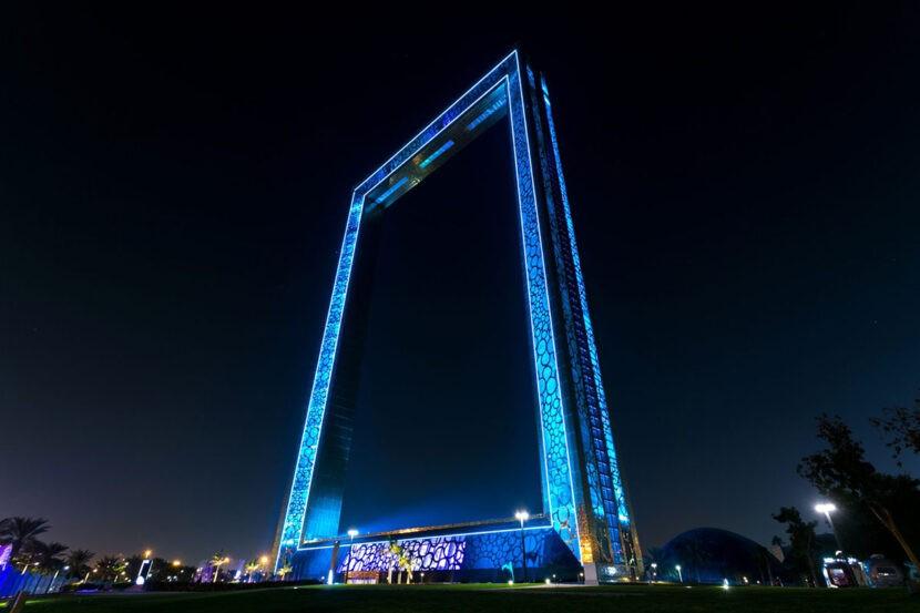 Дубайская Рамка