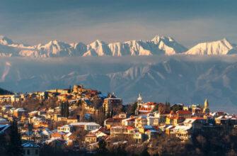 Грузия, город любви Сигнахи