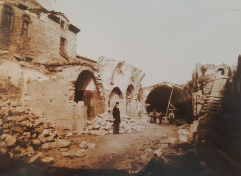 Гранд-Базар