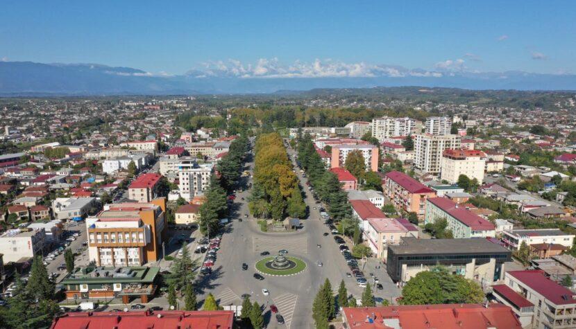 Вид на город Зугдиди