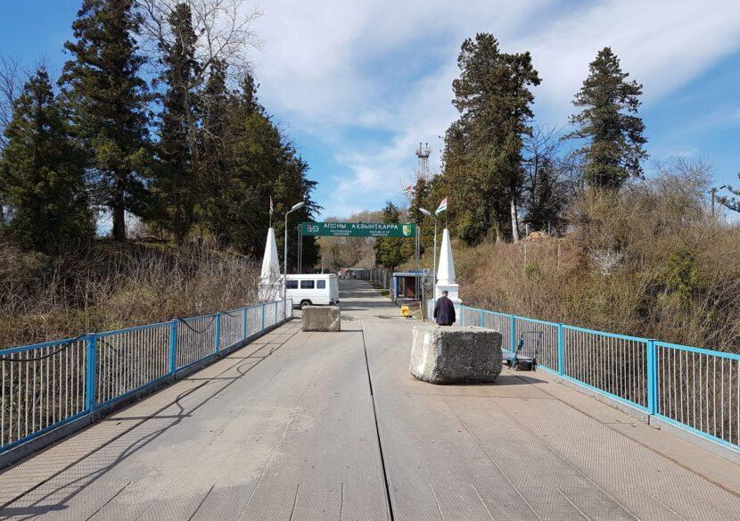 Мост на границе Абхазии