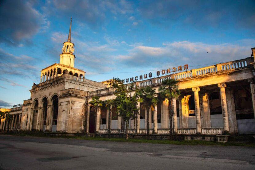 Вокзал в Абхазии